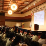 教職員大会1