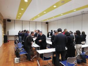 令和元年11月28日 人材委員会(名刺交換)