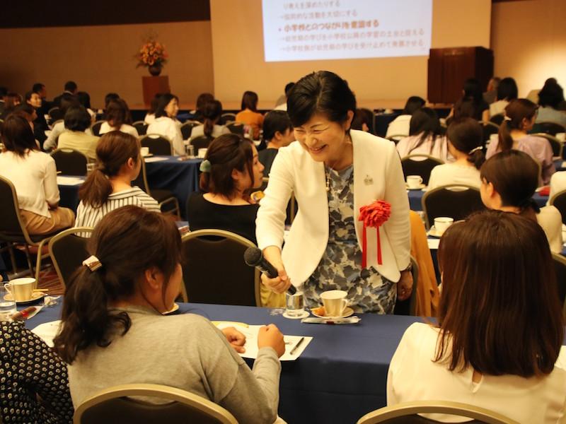 教職員大会2